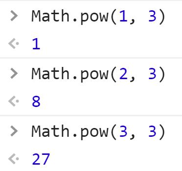 Возведение в куб - JavaScript