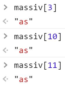 Все три индекса вернули одинаковое значение - JavaScript
