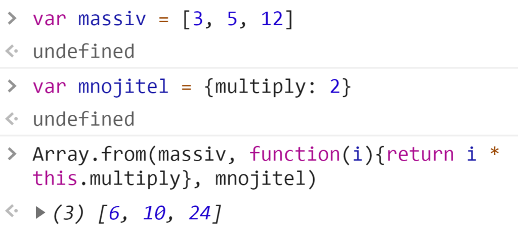 Вызов Array.from с тремя параметрами - JavaScript