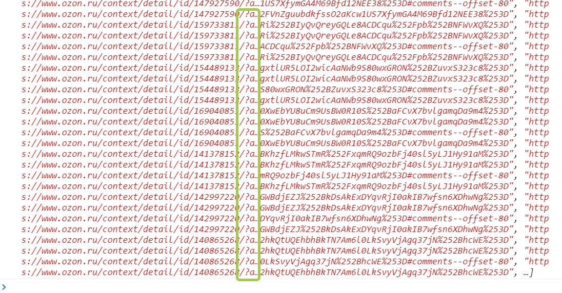 Знаки вопросов в адресах - JavaScript